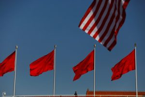 China, US to Hold Next Round of Trade Talks in Late August