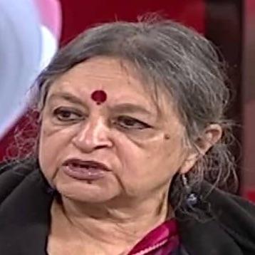 Neena Vyas