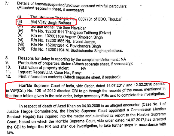 FIR naming Major Vijay Singh Balhara (now Colonel), filed by the CBI on July 31, 2018.