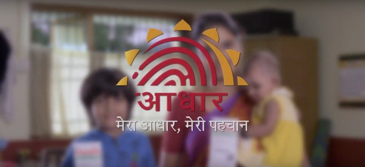 Selling Aadhaar: What the UIDAI's Advertisements Don't Tell You