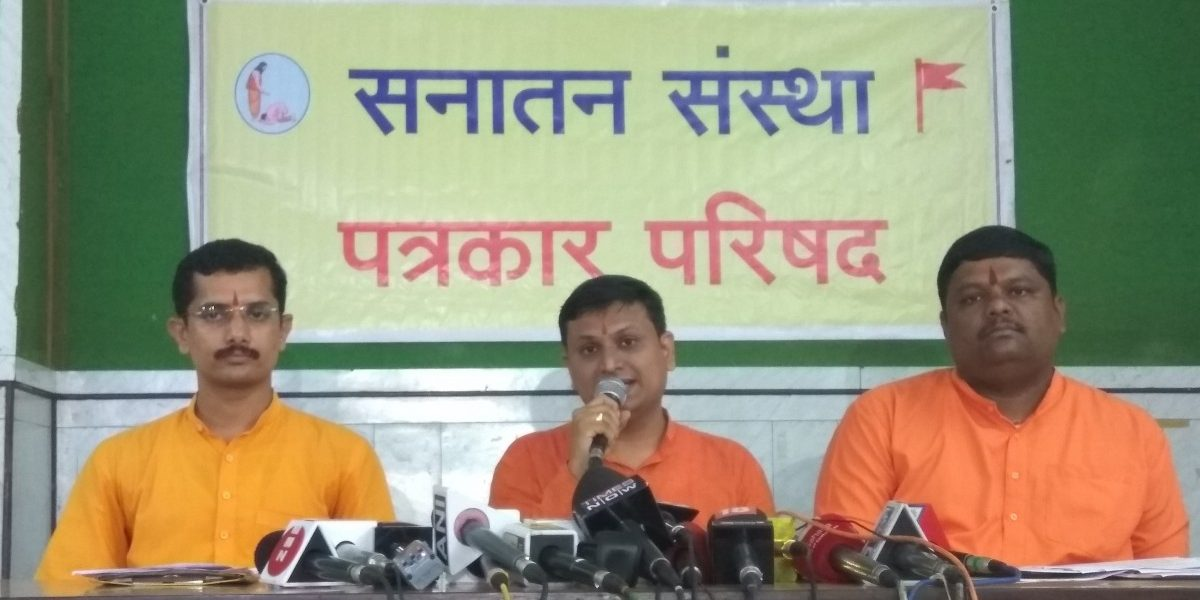 Sanatan Sanstha Washes Its Hands of Accused in Gauri Lankesh, Dabholkar Murders