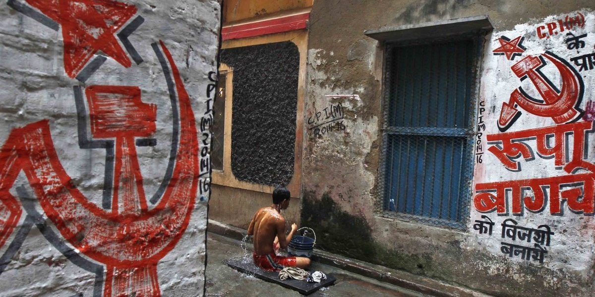 Past Continuous: Internal Sectarianism Is at the Root of CPI(M)'s Woes