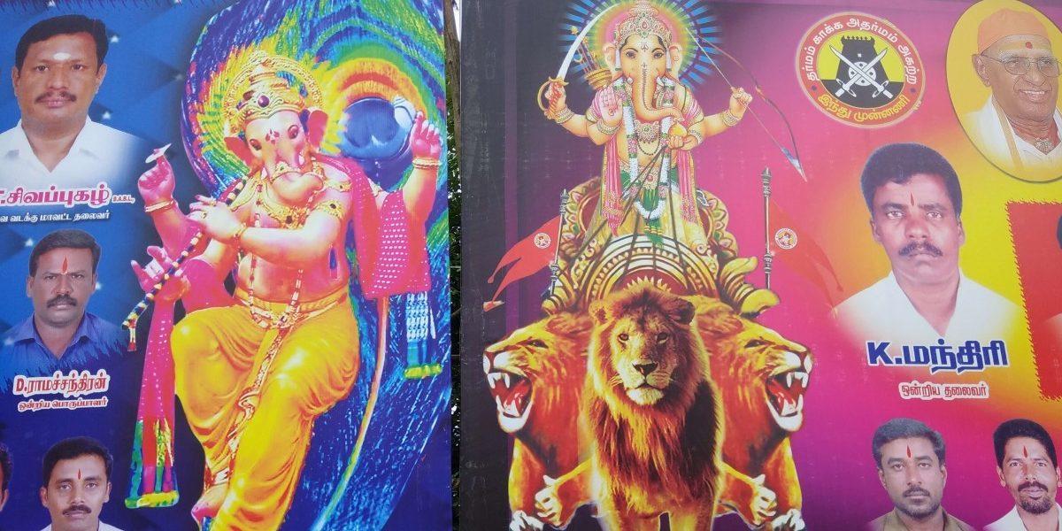 How the Hindu Munnani Seized Vinayaga Chaturthi to Spew Venom