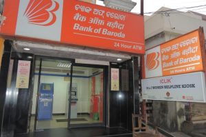 Bank of Baroda Sinks on Merger With Smaller Rivals