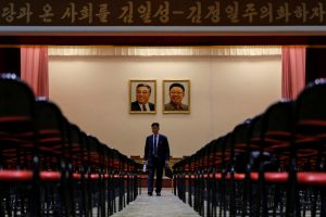 Portraits of a Dynasty: North Korea's Omnipresent Kims