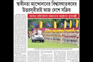 CPI(M)'s Tripura Mouthpiece 'Daily Desher Katha' Resumes Publication