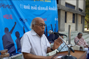 Jignesh Mevani's Tribute to Girish Patel, Custodian of Human Rights and Dignity