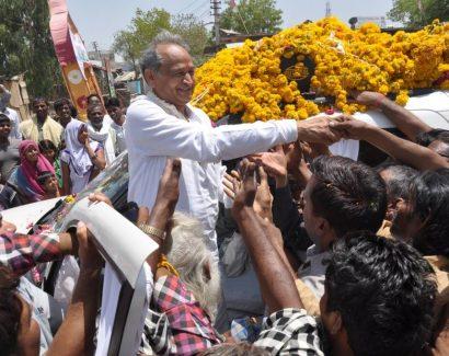 Congress Will Form Govt in Rajasthan, Rahul Gandhi to Decide CM Post: Ashok Gehlot