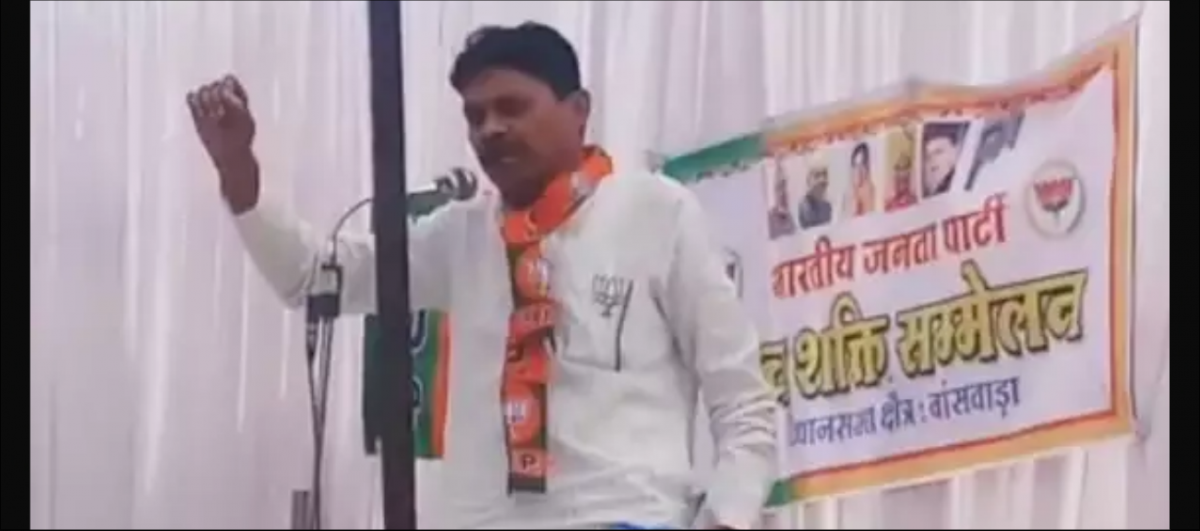 BJP Minister in Rajasthan Booked for Seeking Votes in the Name of Religion