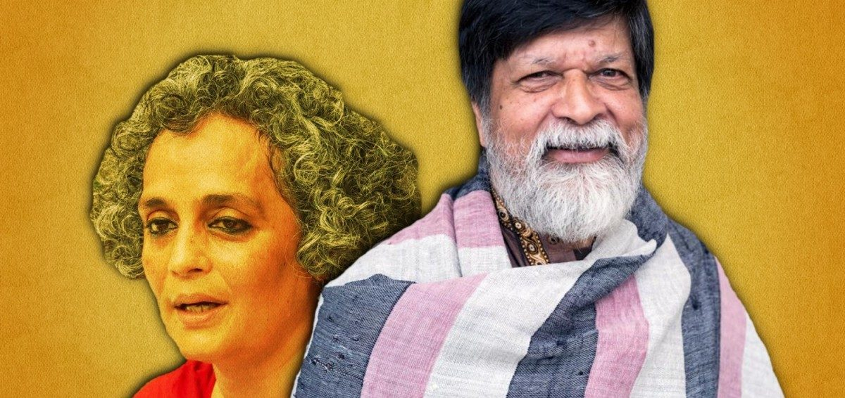 'The Tide Will Turn': Read Arundhati Roy's Letter to Bangladeshi Photographer Shahidul Alam
