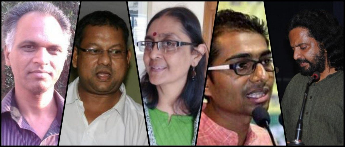 Bhima Koregaon Case: Court Rejects Bail Applications of 6 Accused