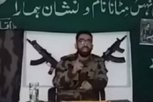 Hizbul Mujahideen 'Announces' Planned Meeting in Srinagar, Authorities on Alert