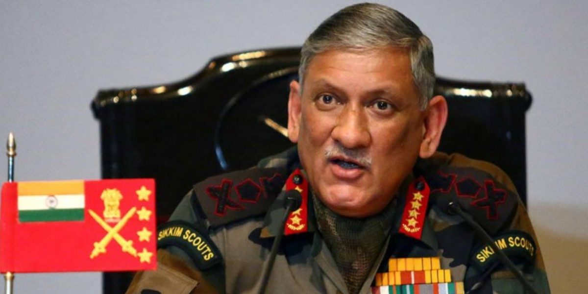 'No Change in Position': MEA on India's Afghan Policy After Army Chief's Comments