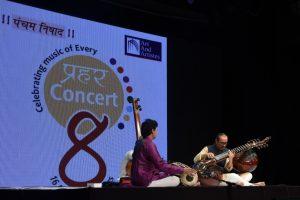 Mumbai's Annual '8 Prahar' Music Marathon Returns This Weekend