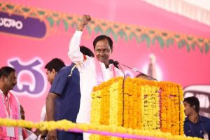 Trends Hint at Huge Win for TRS in Telangana