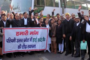 A 60-Year-Old Demand for a HC Bench in Western UP Reaches Delhi Once Again