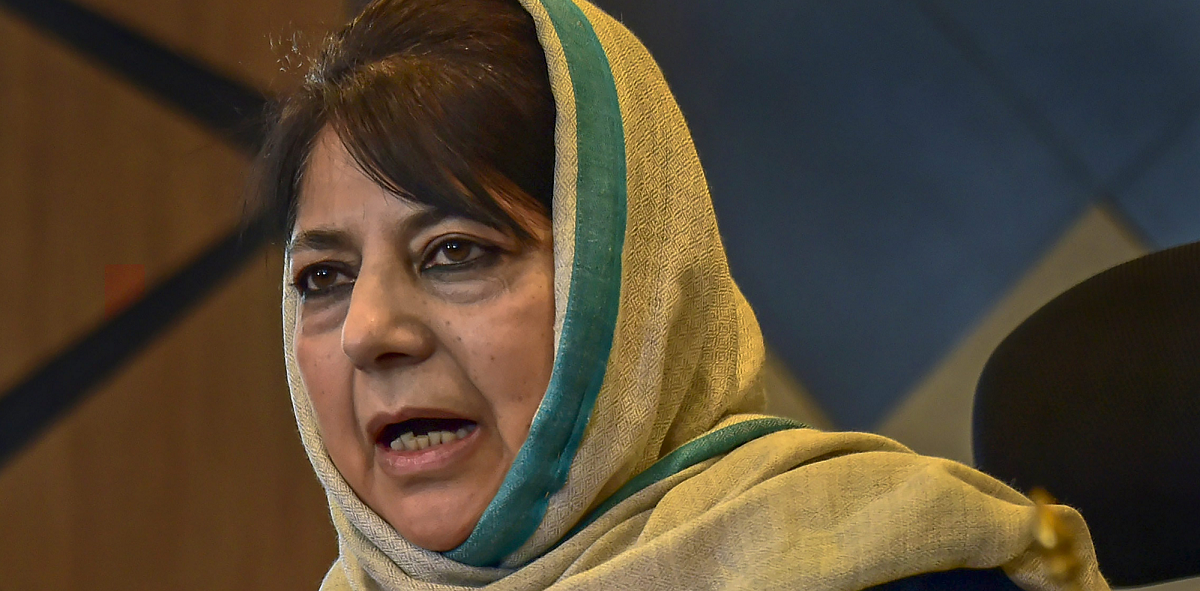 Mehbooba Mufti Signs off on PDP's Election Strategy for South Kashmir
