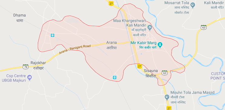 Man Lynched in Bihar's Araria Over Suspicion of Cattle Theft