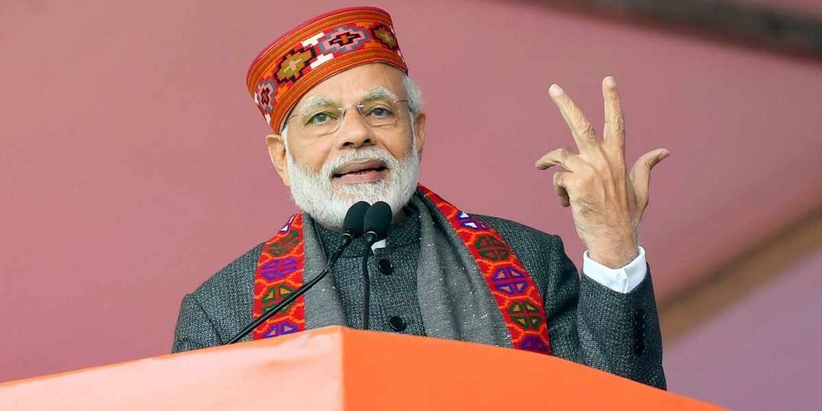 Balakot Airstrikes are a Replay of Modi's Notebandi Strategy