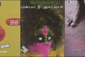 Tamil Publishing House Kalachuvadu Bags 'Publisher of the Year' Award