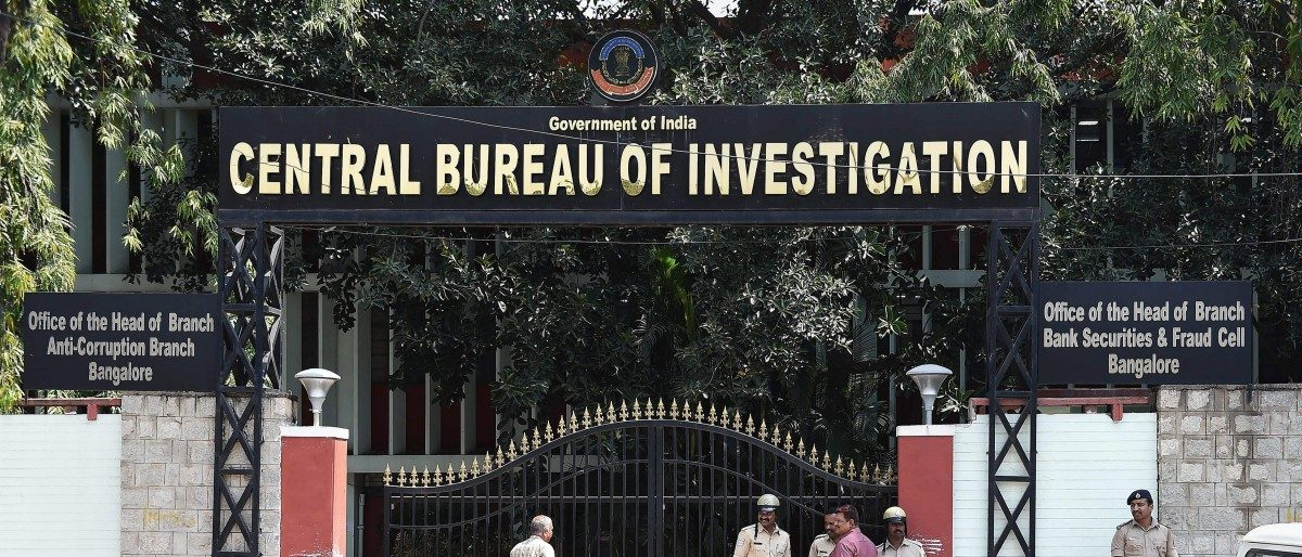 CBI Withdraws Application Seeking Further Probe in Bofors Payoff Case