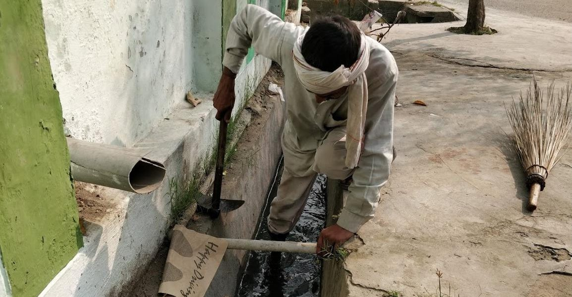Republic of #Grit: The Lives of Two Sanitation Workers in Uttar Pradesh