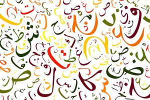 Why the Perso-Arabic Script Remains Crucial for Urdu