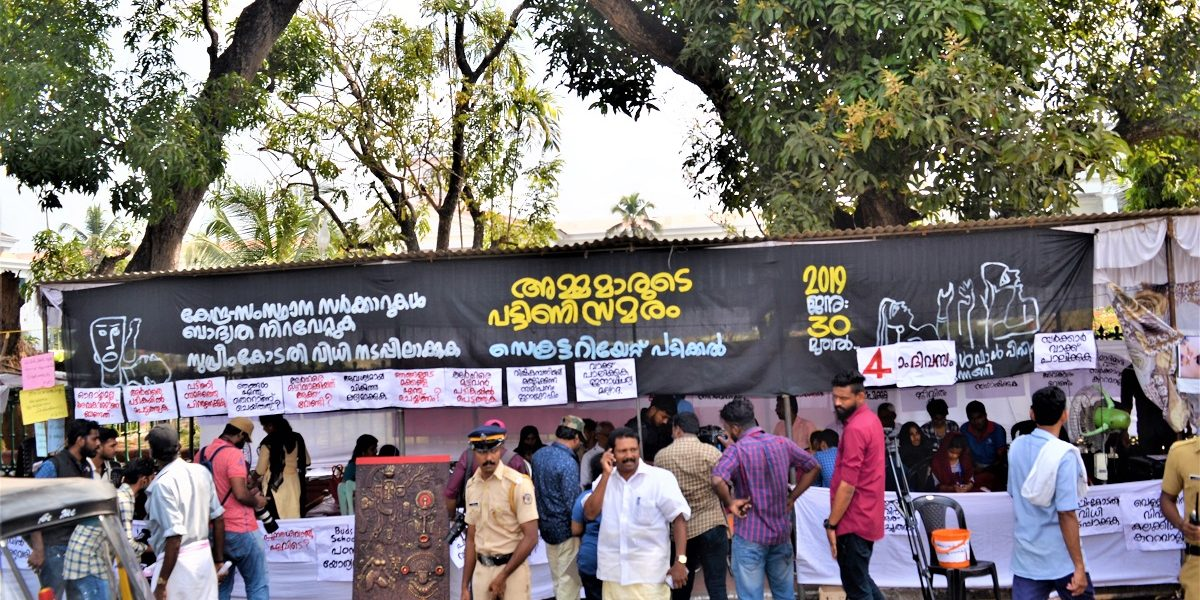 After Long March for Justice, Victims of Endosulfan Poisoning Are Hopeful