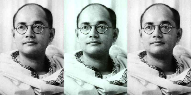 'A Vital Creed I Hold With All My Heart': Subhas Chandra Bose the Marxist