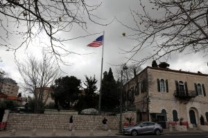 Flag Comes Down on US Palestinian Mission in Jerusalem