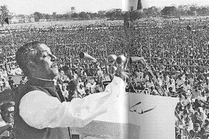 How Sheikh Mujibur Rahman's 1971 Speech Became Part of the World's Heritage