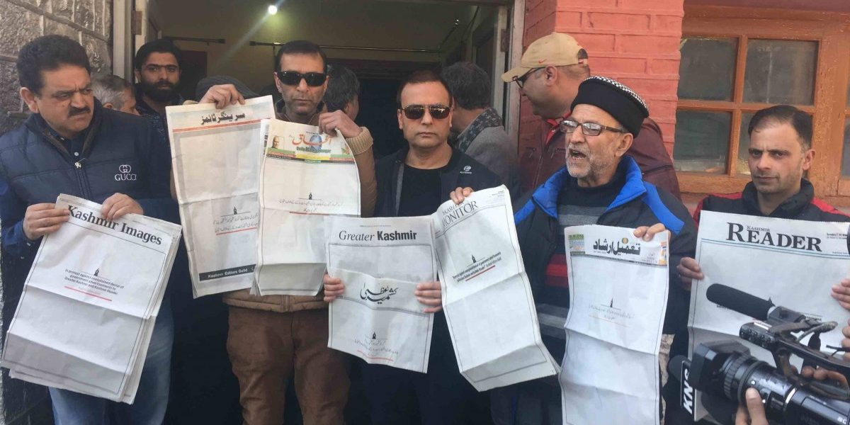Kashmir: 'Informal' Advertisement Ban Takes its Toll on Newspapers, Journalists