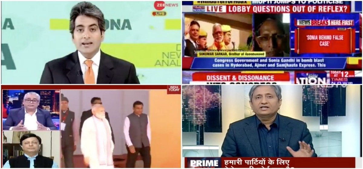 #PrimetimeWatch: TV Follows Nirav Modi, Underplays Samjhauta Blast Acquittals