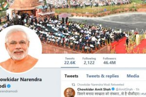 Backstory: Media Needs to Guard Itself (and the Country) from the 'Chowkidar' Charade