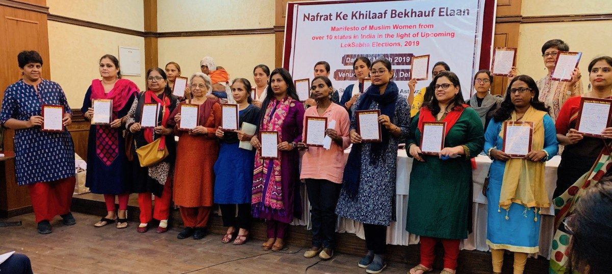 Ahead of Polls, Grassroots Muslim Women Activists Release Manifesto, Charter of Demands