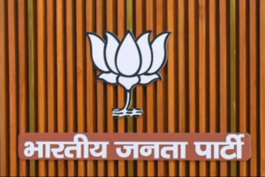 Exclusive: BJP Received Donation From Company Being Probed for 'Terror Funding'