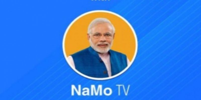 QnA VBage NaMo TV is a Mystery Only Because Nobody Has Exploited Loopholes Like This Before - The Wire