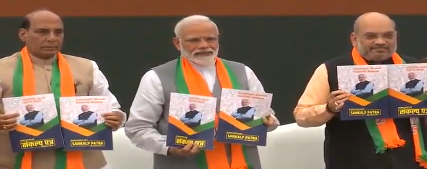 BJP Releases 2019 Manifesto – Here's How It Compares to Congress Promises