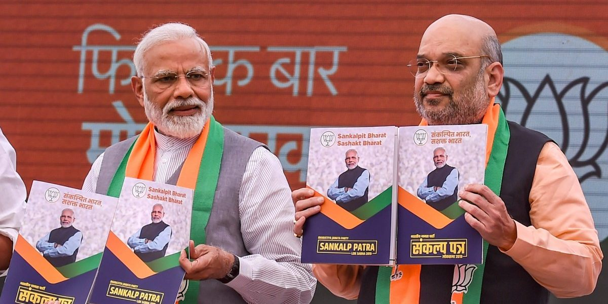 Central Govt Officials Allegedly Provided Inputs for BJP's Manifesto