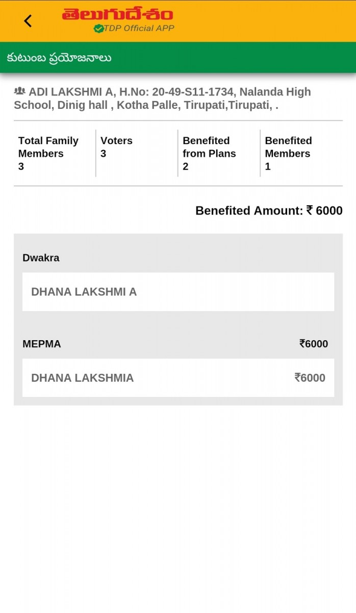 Seva Mitra Application by Telugu Desam Party.