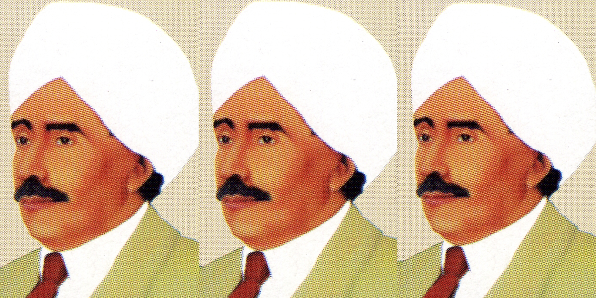 Jallianwalla Bagh Aftermath: An Eyewitness Account of the Congress Inquiry Report