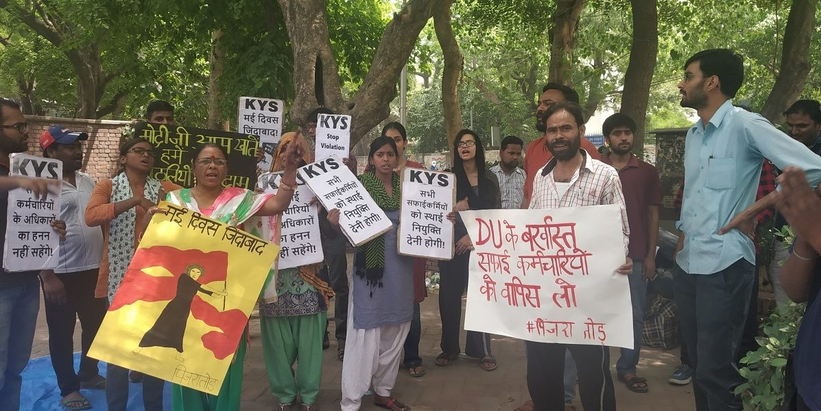 Sanitation Workers Protest 'Arbitrary Dismissal' by Delhi University