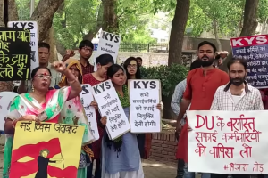 Watch | More Than 100 Sanitation Workers 'Arbitrarily Dismissed' by Delhi University