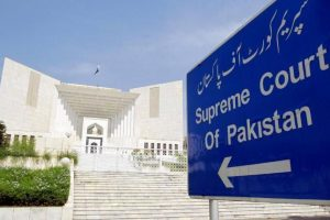 Independence of Pakistan's Judiciary is Under Threat