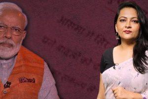 Watch | Modi's 'Cloud Cover' Faux Pas