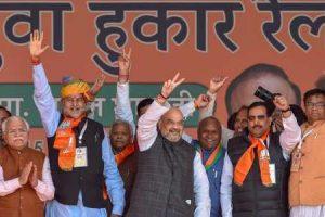 Split in Indian National Lok Dal Aids BJP's Victory in Haryana