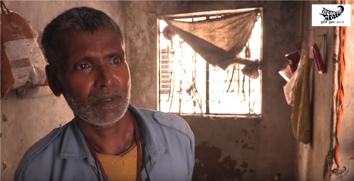 Jatav Ram at his house. Credit: Khabar Lahariya