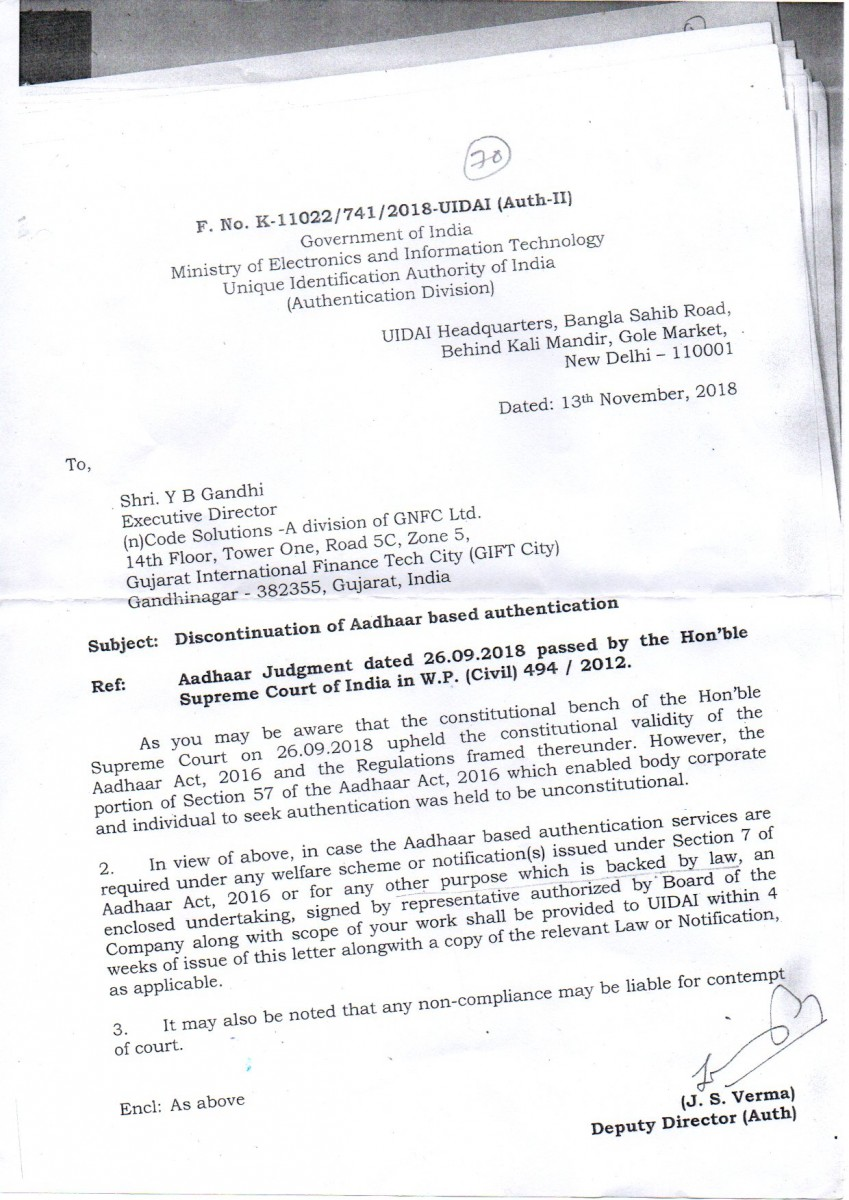 An example of the letters that were sent out by UIDAI a few months after the SC judgement. Credit: Srinivas Kodali