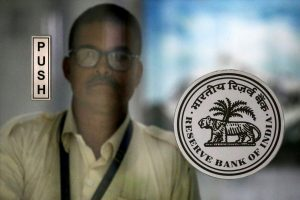 Is the RBI's Gift to the Government of India Value-Neutral?
