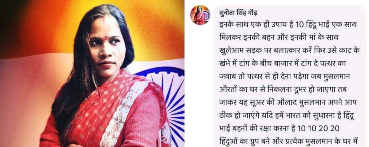 BJP Mahila Morcha Leader Says Hindus Should Gangrape Muslim Women; Gets Expelled